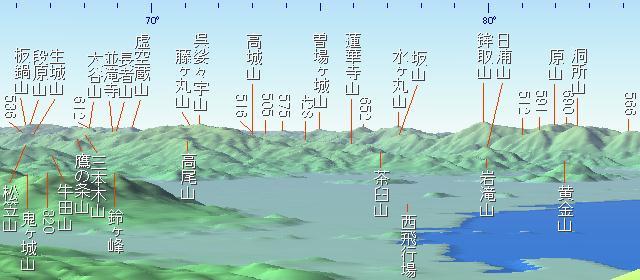 /www.akimasa21.net/hyakuzan/album/omusubi075.jpg