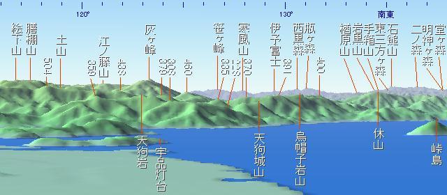 /www.akimasa21.net/hyakuzan/album/suzugamine127.jpg